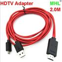 Imagen de Cable adaptador HDMI MHL USB micro B