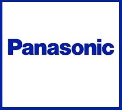Imagen para la categoría Panasonic