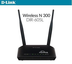 Imagen de Router Wifi D-Link DIR-605 Configurado