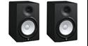 Imagen de Monitores estudio activos negro Edicion Limitada HS8MP (Pareja)