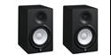 Imagen de Monitores estudio activos negro Edicion Limitada HS7MP (Pareja)